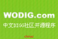 wodig第四季中文DIGG社区