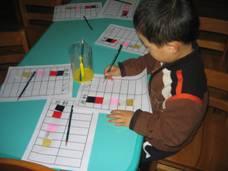 幼儿中班教师个人工作小结