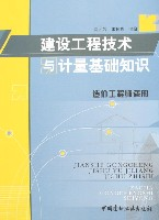 造价大师-山西省建筑工程预算软件