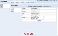 QCMS小型网站管理系统