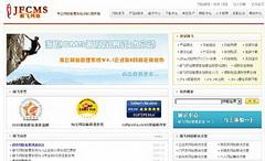 渐飞网站管理系统