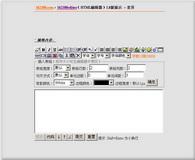 162100小闹钟 1.0 php版