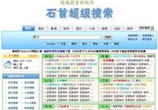明仔中文网