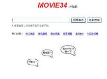 Movie34电影搜索...