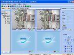 GpLink远程多路控制软件