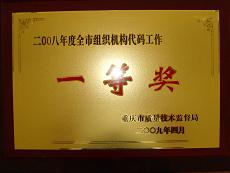 质监局2011年纪检监察工作总结