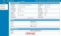 新视窗CMS企业管理程序 5.1