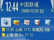 天气通WeatherReader S60 3rd 2.2