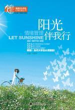 武汉大学心理测评系统--心理咨询版