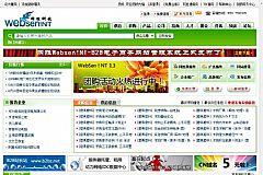 WebSen!NT 1.0 B...
