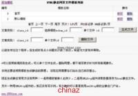 腾讯QQ登陆SDK(A...