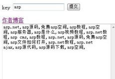 微流搜索引擎相关关键字获取工具