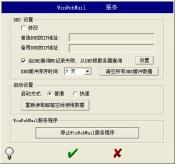 旅游掌中宝 S60 第五版 2.8.1