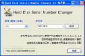 Shubaroo Contact Changer 汉化版 1.3