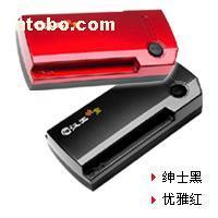 CardScanner号码识别(手机变扫描仪) 1.0