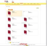 玖玖企业网站...