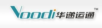 货运代理公司网站 1.0