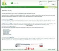 淘特Asp.Net Cms 6.5