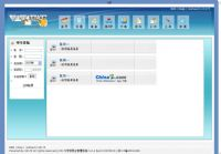 FYCMS网站管理系统 2.0 UTF-8