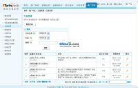 夏日php电子商务系统 0.2