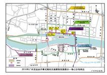 城区道路交通综治工作方案范文