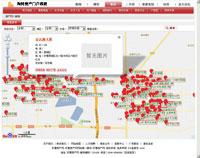 淘特房产网站管理系统(房产CMS) 8.0