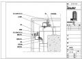 幕墙结构工具箱