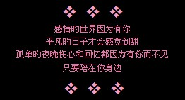 QQ空间留言代码...