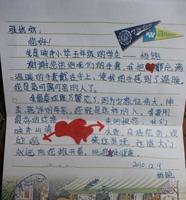 小学毕业生写给母校的感谢信范文