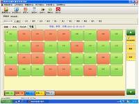 嘉隆餐饮管理软件