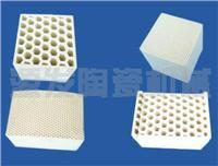 蓄热式陶瓷球燃烧器设计系统 HtacBall