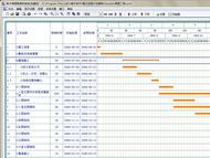 广西省工程资料制作软件