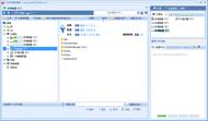 甲正ERP企业资源管理软件
