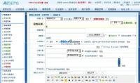 ACTCMS网站管理...