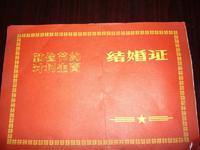 申请补领婚姻登记证声明书(委托)范文