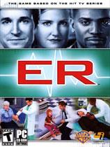 急诊室的故事(ER)...
