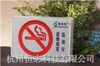 幼儿园控烟工作总结