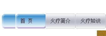 12334网址导航源...