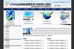 网新中英繁CMS