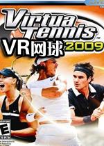 VR网球3(Virtua T...