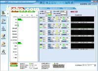 金时代网络监控系统