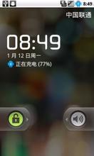 中兴U880琪琪 2....