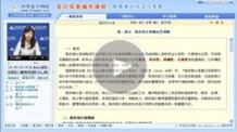 审计软件-凭证抽查