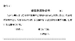 2012年县档案局工作总结
