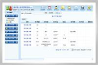 大律师·劳动合同制作管理系统(专业版)