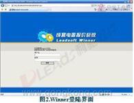 PHP168商务系统