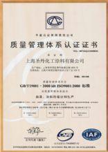 质量、环境、健康安全综合管理体系认证咨询合同范文