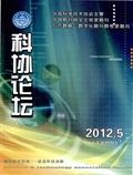 县科协的2012年工作总结