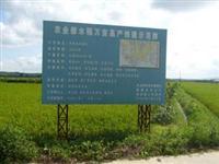 乡农业科技示范村总结