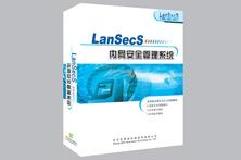 艾尔富iNDS-Top高级内网安全管理软件 1.2.0